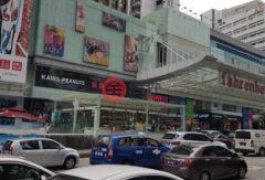 马来西亚的商业地产,No. 179, Jalan Bukit Bintang,编号36745187