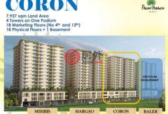 菲律宾的房产,blue bay walk,编号35489772