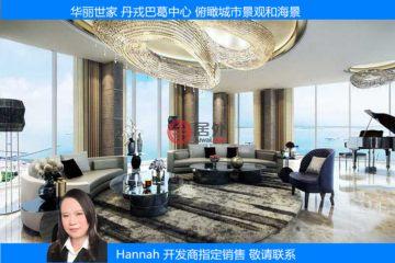 中星加坡房产房价_新加坡房产房价_居外网在售新加坡4卧4卫新房的房产总占地20000平方米SGD 6,028,000