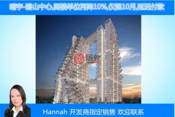 中星加坡房产房价_新加坡房产房价_居外网在售新加坡4卧3卫新房的房产总占地11997平方米SGD 4,380,000