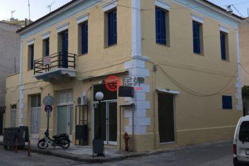 居外网在售希腊4卧1卫最近整修过的房产总占地317平方米EUR 185,000