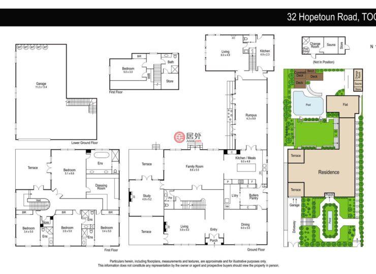 U乐国际娱乐维多利亚州的房产,编号39068638