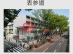 日本東京都Tokyo的商业地产,神宮前5-18-8,编号47194677