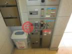 日本大阪府大阪市的房产,higashidaira1-3-13,编号45238889