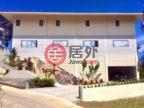 泰国素叻府苏梅岛的房产,SUNRISE RESIDENCE 145/47 MOO 3,编号53915992