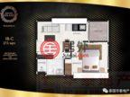 泰国春武里府芭堤雅的房产,编号48130006