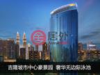 马来西亚Kuala Lumpur吉隆坡的房产,编号54012042
