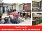 新加坡中星加坡新加坡的房产,Handy Road,编号29811460
