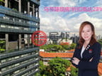 新加坡SingaporeSingapore的房产,名筑,16,18 安徒生路,编号56385950