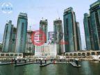 阿联酋迪拜Dubai Media City的房产,迪拜云溪港 Dubai Creek Harbor,编号48892436
