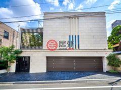 居外网在售日本TokyoShibuya的独栋别墅总占地397平方米JPY 1,700,000,000