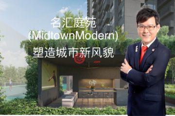中星加坡房产房价_新加坡房产房价_居外网在售新加坡4卧3卫新开发的房产总占地133平方米SGD 3,600,000