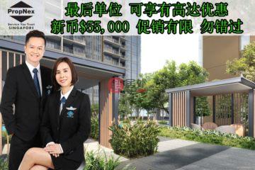东北地区房产房价_新加坡房产房价_居外网在售新加坡2卧2卫新开发的房产总占地17195平方米SGD 936,000