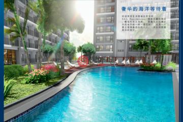 居外网在售菲律宾1卧1卫新开发的房产总占地30000平方米USD 260,000