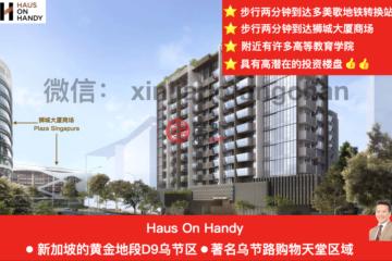 居外网在售新加坡3卧2卫新开发的房产总占地4796平方米SGD 2,757,600
