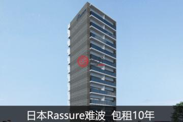 居外网在售日本1卧1卫新开发的房产总占地26平方米JPY 30,000,000