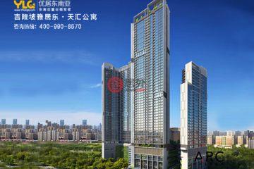 居外网在售马来西亚1卧1卫新房的房产总占地58平方米MYR 1,144,805