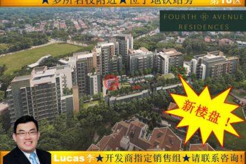 中星加坡房产房价_新加坡房产房价_居外网在售新加坡2卧2卫新房的房产总占地18532平方米SGD 1,506,000