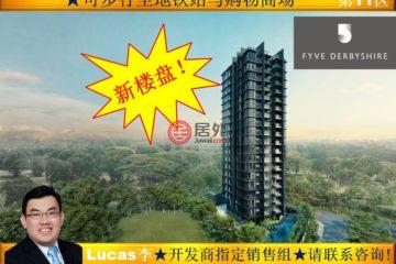 中星加坡房产房价_新加坡房产房价_居外网在售新加坡2卧2卫新房的房产总占地1734平方米SGD 1,570,000