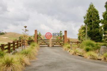 居外网在售新西兰Silverdale总占地283280平方米的土地