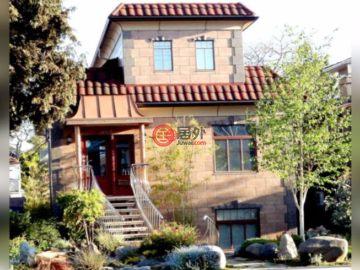 加拿大房产房价_不列颠哥伦比亚省房产房价_温哥华房产房价_居外网在售加拿大温哥华9卧9卫新房的房产总占地335平方米USD 2,920,000