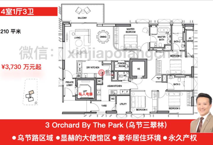新加坡中星加坡新加坡的房产,3 乌节林阴道,编号53978752