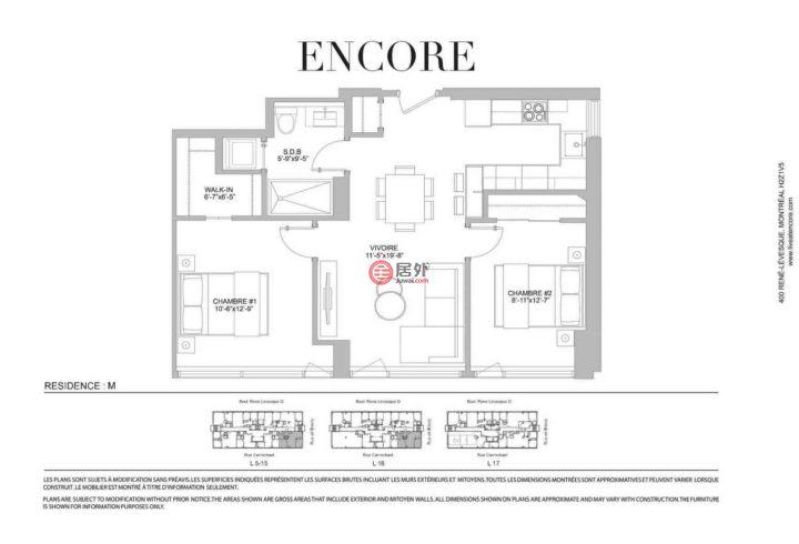 加拿大魁北克蒙特利尔的房产,400 RENE-LEVESQUE BLVD W,编号47709486