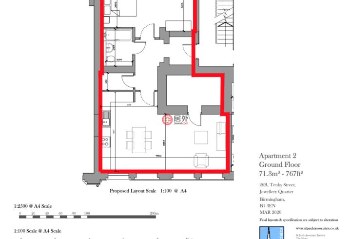 英国英格兰伯明翰的房产,Apartment 2, 26 Tenby Street,编号57728587