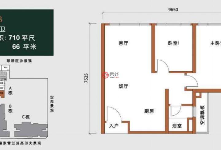 马来西亚Kuala Lumpur吉隆坡的房产,Jalan Ampang,编号51440739
