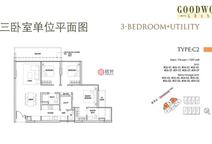 新加坡中星加坡新加坡的房产,Balmoral Road,编号29117660