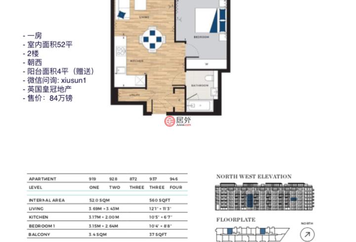 英国英格兰伦敦的房产,切尔西水域,伦敦二区,编号34569835