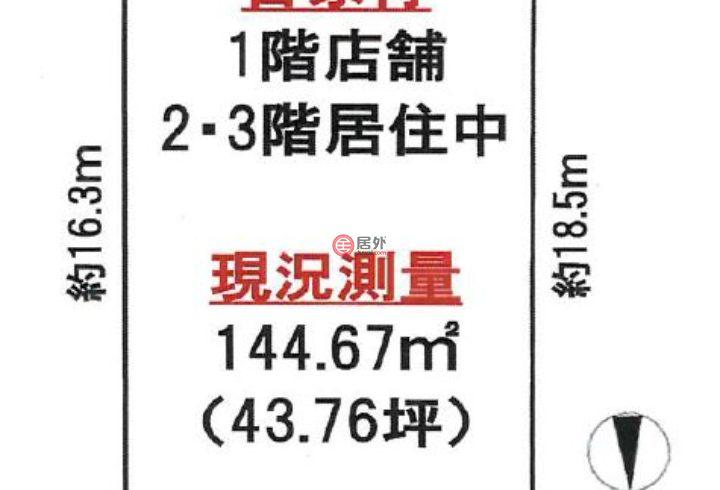 日本大阪府Osaka的商业地产,大阪市中央区西心斎橋2,编号46147513