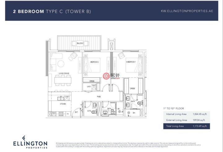 阿联酋迪拜迪拜的公寓,首霸心领地 Sobha Hartland,编号60398408