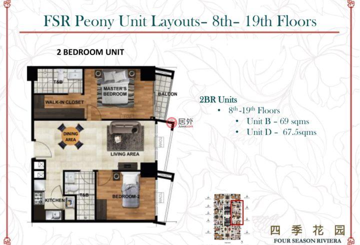 菲律宾ManilaManila City的房产,Binondo,编号54047020