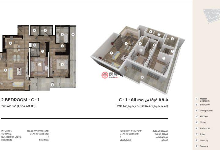 阿聯酋迪拜Al Barshaa South的新建房產,Arjan,編號50063050
