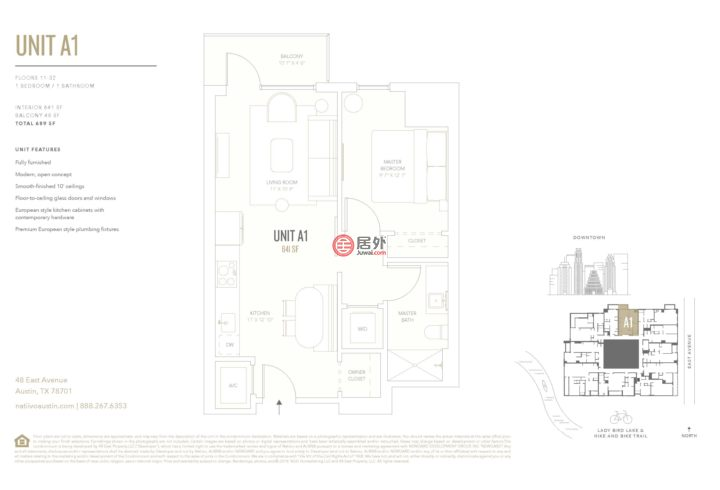 美国德克萨斯州奥斯汀的房产,48 East Ave #1605,编号54971909